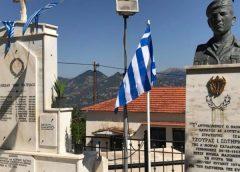 Καλάβρυτα: Εκδήλωση Μνήμης για τον καταδρομέα Σωτήριο Τζουρά την Κυριακή 11/7/2021
